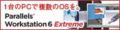 WST2012_ELSA_175x45