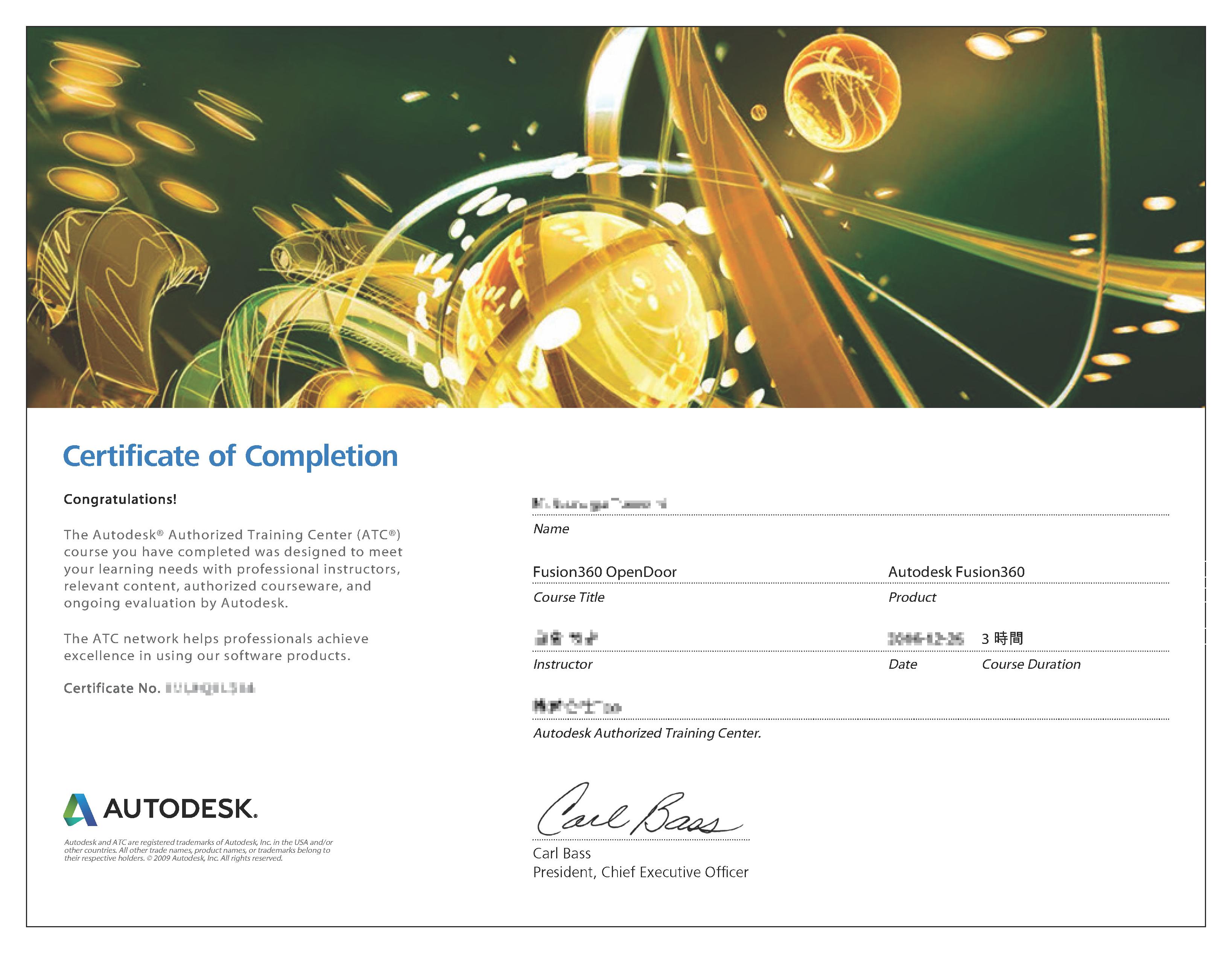 certificate_1uufqtu314
